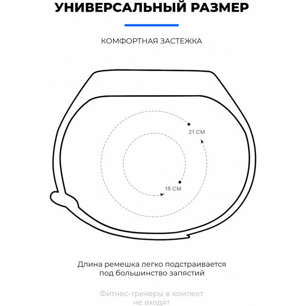 Комплект ремешков Armorstandart для Xiaomi Mi Band 6/5 Pop Retro (ARM57625) Совместимость Xiaomi Mi Band 6