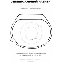 Комплект ремінців Armorstandart для Xiaomi Mi Band 6/5 Pink Punch (ARM57623)