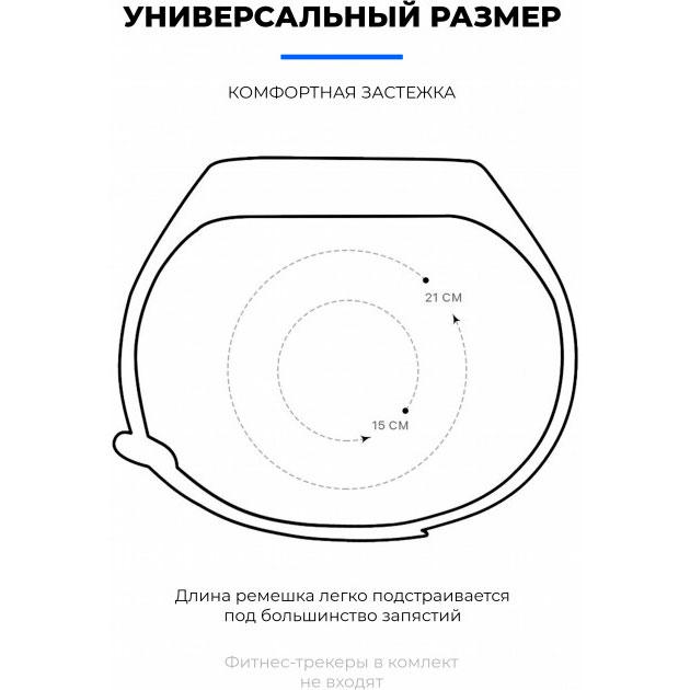 Комплект ремешков Armorstandart для Xiaomi Mi Band 6/5 Blue Crush (ARM57624) Совместимость Xiaomi Mi Band 6