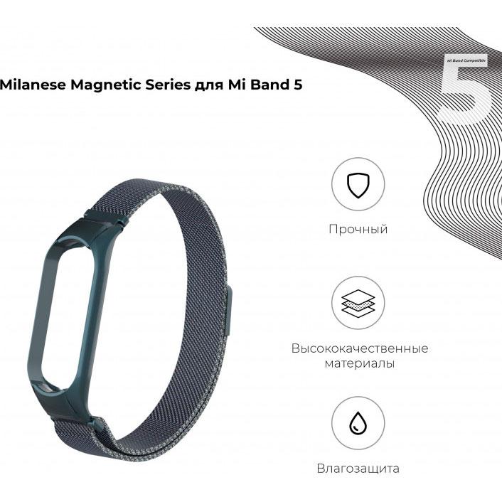 Браслет Armorstandart Milanese Magnetic Band 503 для Xiaomi Mi Band 6/5 Titanium Grey (ARM57184) Тип браслет