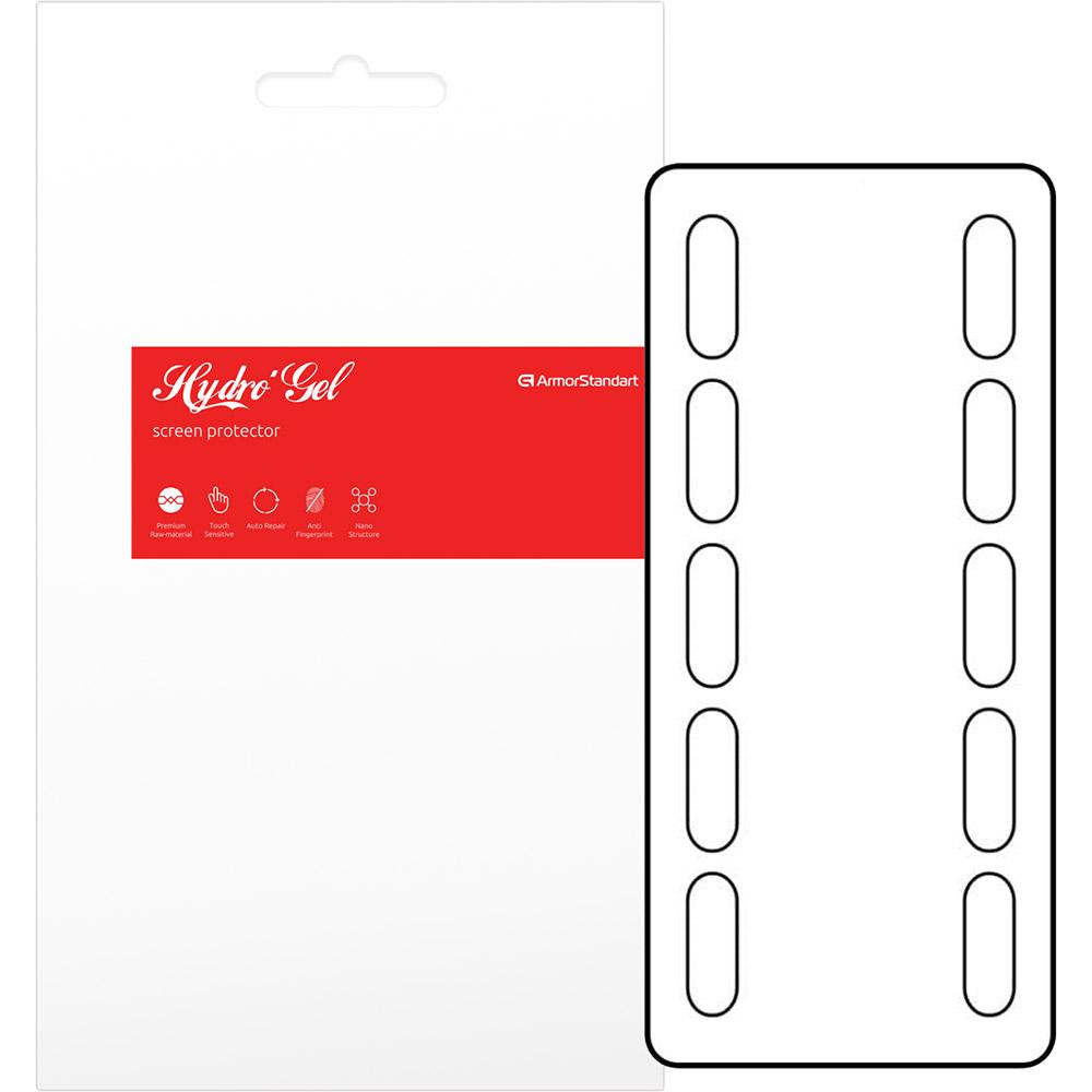 Захисна плівка ARMORSTANDART гідрогелева для Xiaoma Mi Band 5 10 шт (ARM57748) Тип захисна плівка