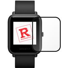 Захисна плівка ARMORSTANDART Amazfit Watch Bip 6 шт (ARM57919)