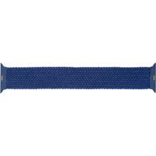 Ремінець ARMORSTANDART Apple Watch 38mm/40mm Atlantic Blue (ARM58067)