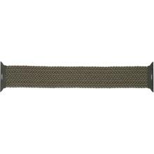 Ремешок ARMORSTANDART Apple Watch 38mm/40mm Inverness Green (ARM58064)