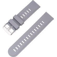 Ремешок GLOBEX Wristband Pro для Smart Watch Me 2 Grey