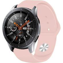 Ремінець BECOVER для Xiaomi iMi KW66 / Mi Watch Color / Haylou LS01 Grapefruit Pink (706351)