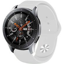 Ремешок BECOVER для Huawei Watch GT 2 42 mm White (706237)
