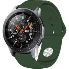 Ремешок BECOVER для Xiaomi iMi KW66/Mi Watch Color/Haylou LS01 Green (706367)