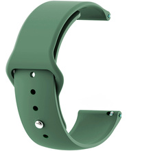 Ремешок BECOVER для Motorola Moto 360 2nd Gen. Men's Pine-Green (706262)