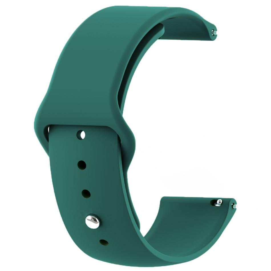 Ремешок BECOVER LG Watch Sport W280A Dark-Green (706226)