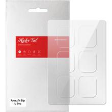 Захисна плівка ARMORSTANDART гідрогелева для Amazfit Bip U Pro 6 шт (ARM58909)