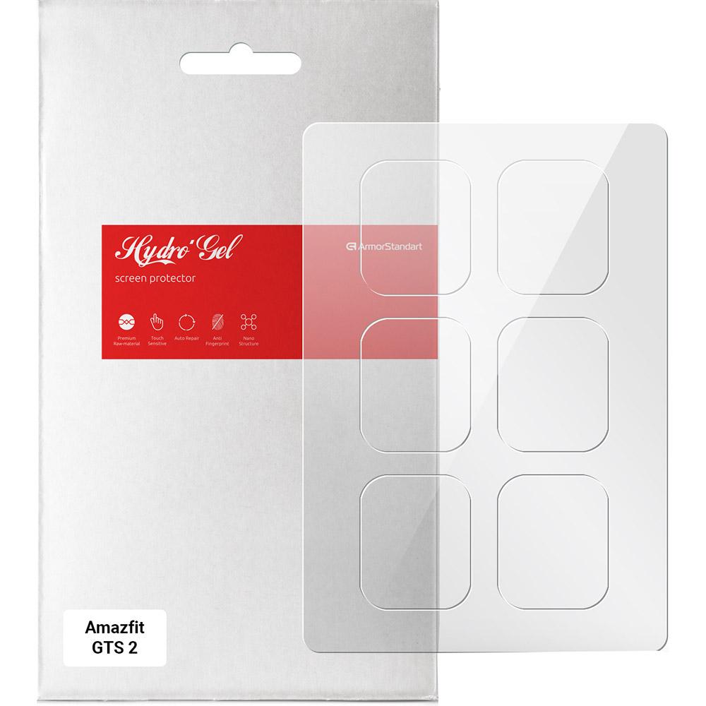 Захисна плівка ARMORSTANDART гідрогелева для Amazfit GTS 2 6 шт (ARM58910) Тип захисна плівка