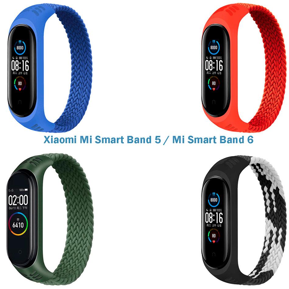 Набір ремінців BECOVER Elastic Nylon Style Xiaomi Mi Smart Band 5/6 (Size S) Boy (706497)