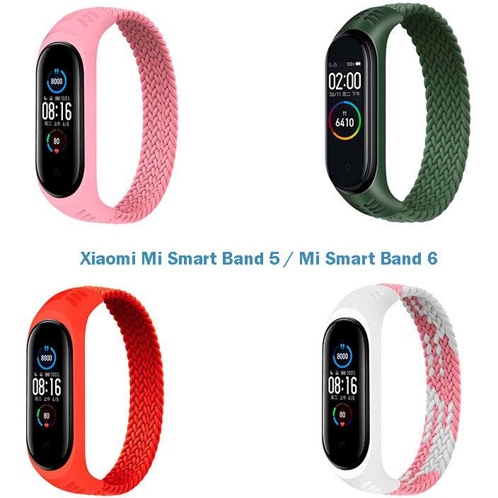 Набор ремешков BECOVER Elastic Nylon Style Xiaomi Mi Smart Band 5/6 (Size L) Girl (706500)