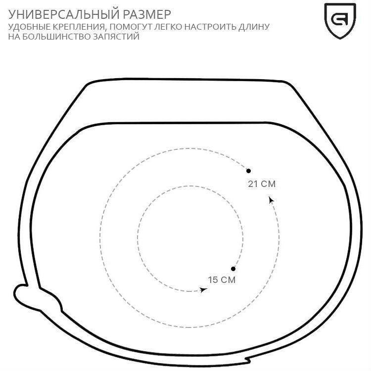 Ремешок ARMORSTANDART Xiaomi Mi Band 3 White (ARM52156) Совместимость XIAOMI Mi Band 3