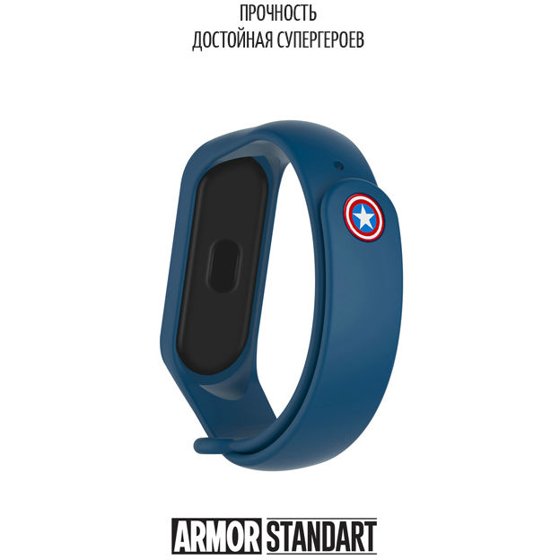Фото 2 Ремешок ARMORSTANDART Xiaomi Mi Band 4/3 Captain America (ARM55061)