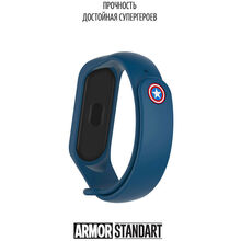 Ремешок ARMORSTANDART Xiaomi Mi Band 4/3 Captain America (ARM55061)
