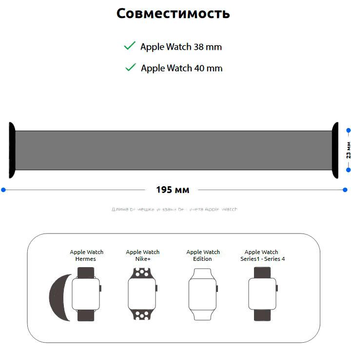 Браслет ARMORSTANDART Apple Watch Rose Gold (ARM54446) Совместимость Apple Watch 38 мм
