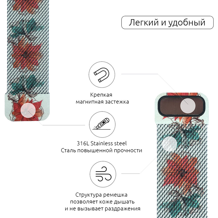 Браслет ARMORSTANDART Apple Watch Fuchsia (ARM52959) Тип браслет
