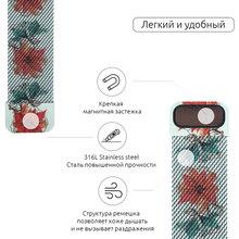 Браслет ARMORSTANDART Apple Watch Fuchsia (ARM52959)