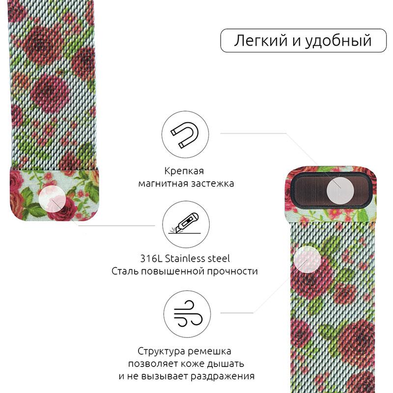 Браслет ARMORSTANDART Apple Watch Flowers Rose (ARM52961) Тип браслет