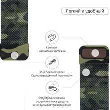 Браслет Armorstandart Milanese Loop Band Apple Watch Military Green (ARM52957)