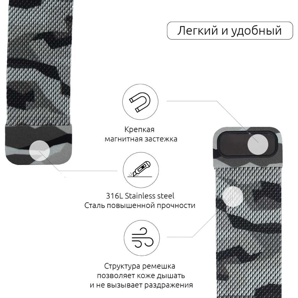 Браслет Armorstandart Milanese Loop Band Apple Military Watch Light Grey (ARM52907) Тип браслет