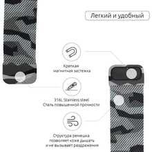 Браслет Armorstandart Milanese Loop Band Apple Military Watch Light Grey (ARM52907)