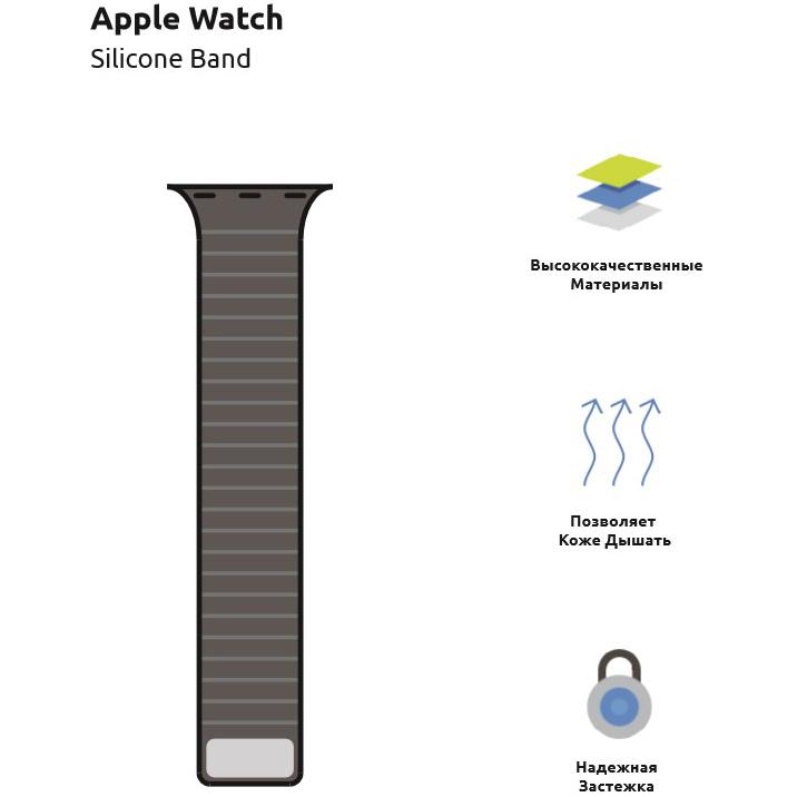 Ремінець ARMORSTANDART Apple Watch Blue (ARM51969) Тип ремінець