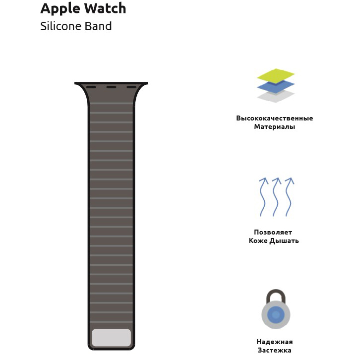 Ремінець ARMORSTANDART Apple Watch Light Grey (ARM51977) Тип ремінець