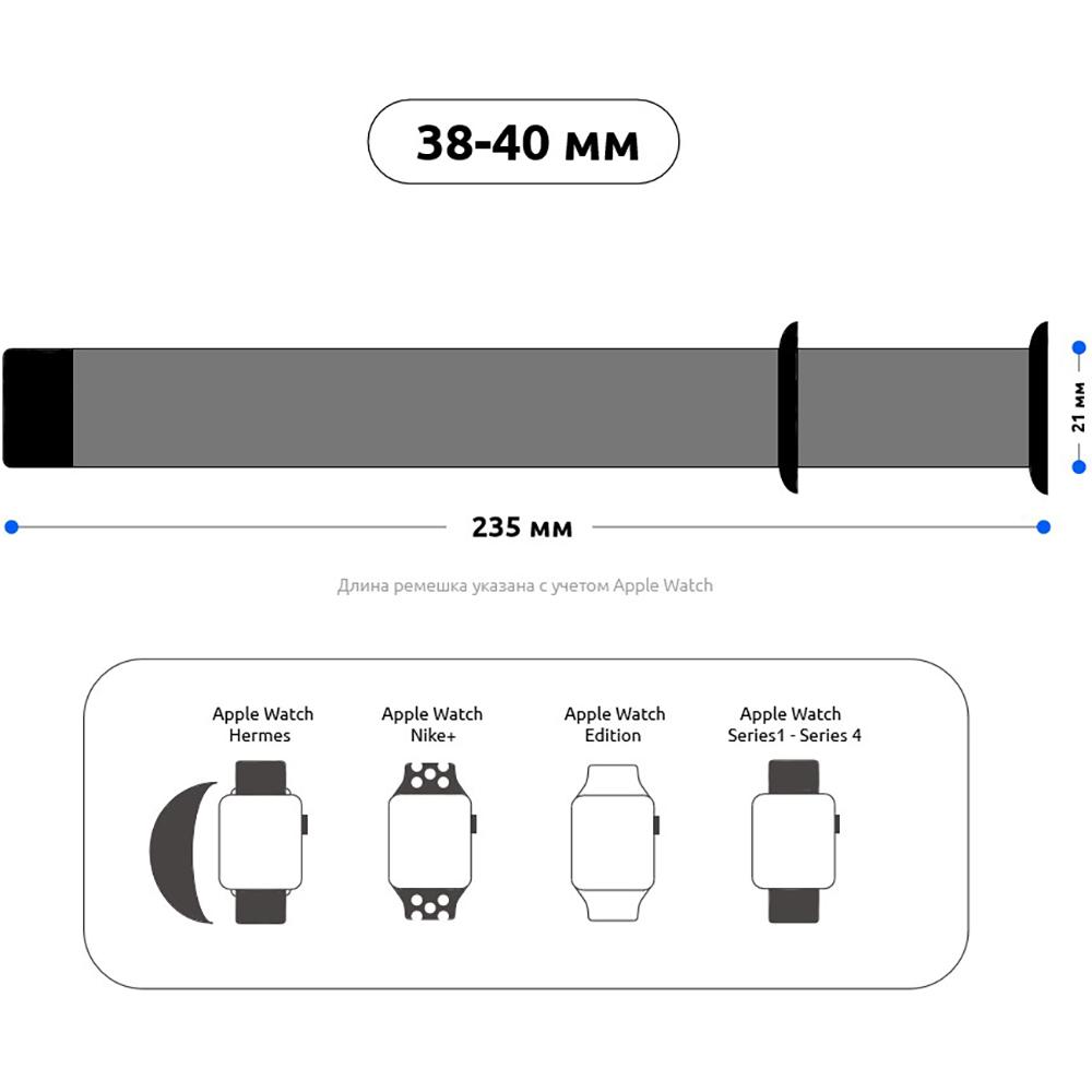 Ремінець ARMORSTANDART Apple Watch Light Grey (ARM51977) Сумісність Apple Watch 38 мм