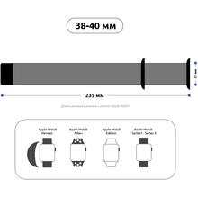 Ремінець ARMORSTANDART Apple Watch Light Grey (ARM51977)