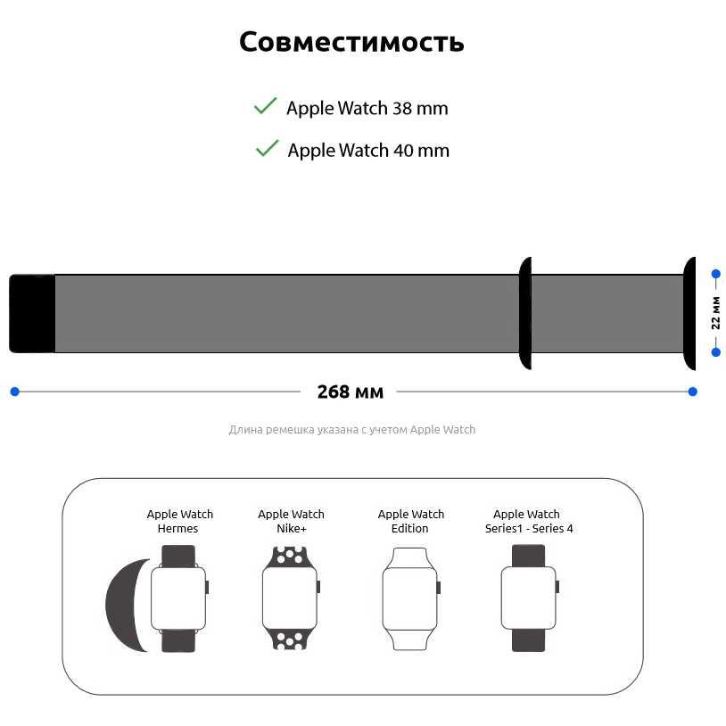 Ремешок Armorstandart Sport Band Apple Watch Dark Grey (ARM51941) Совместимость Apple Watch 38 мм