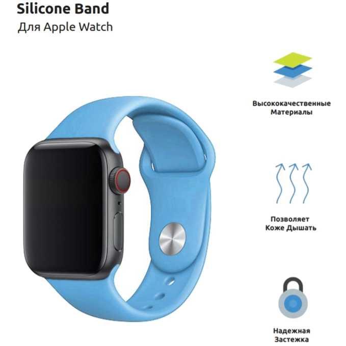 Ремінець ArmorStandart Sport Band Apple Watch 38-40 mm Light Blue (ARM51935) Сумісність Apple Watch 38 мм