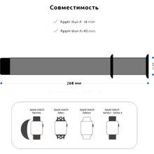 Ремешок ARMORSTANDART Apple Watch Lilac (ARM51939)