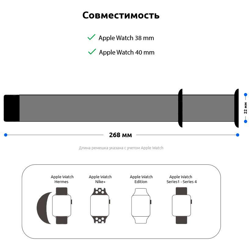 Фото 3 Ремешок ARMORSTANDART Apple Watch Purple (ARM49077)