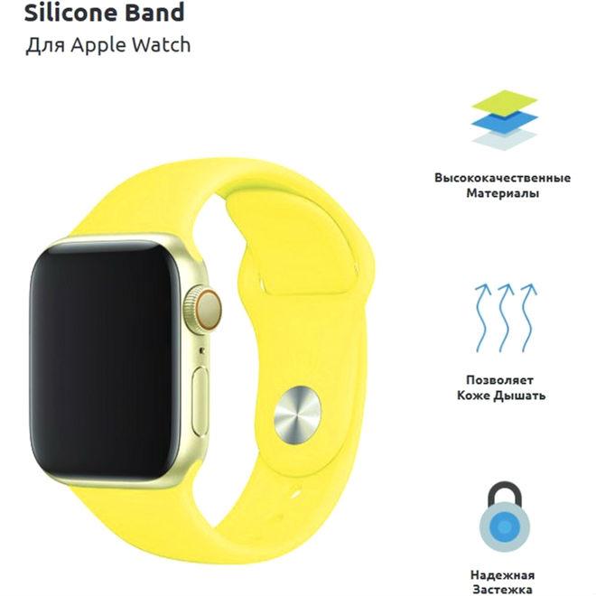 Ремешок ARMORSTANDART Apple Watch Yellow (ARM49079) Тип ремешок