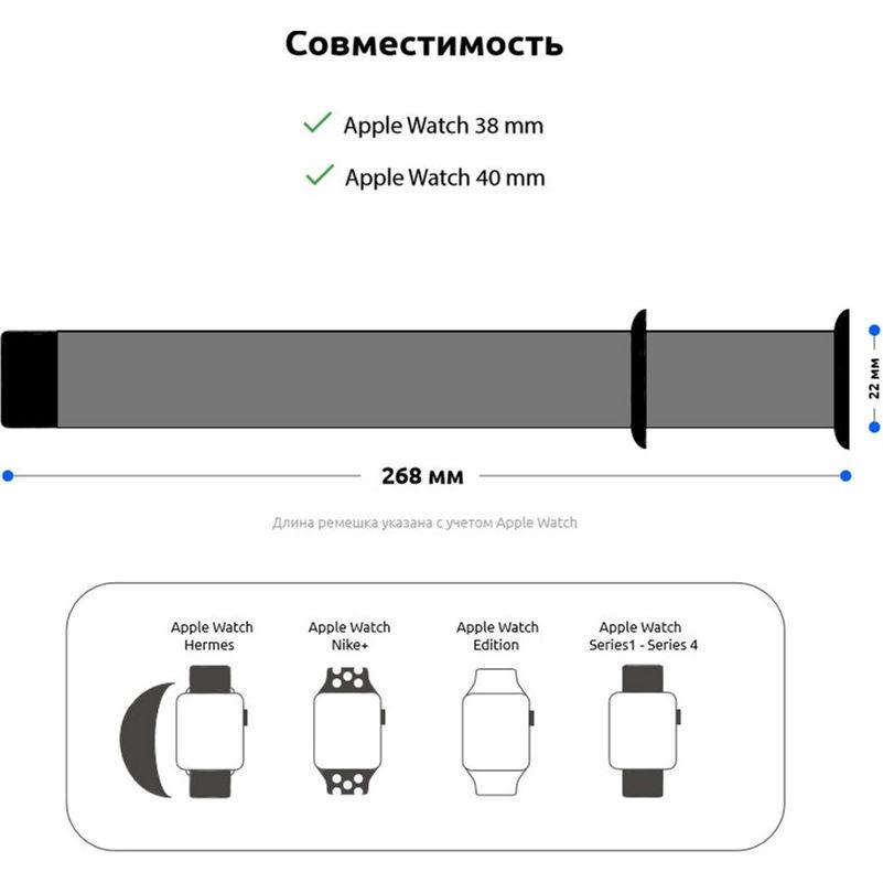 Ремешок ARMORSTANDART Apple Watch Yellow (ARM49079) Материал силикон