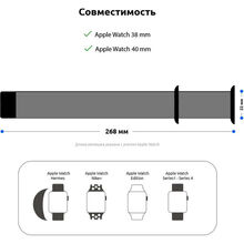 Ремешок ARMORSTANDART Apple Watch Yellow (ARM49079)