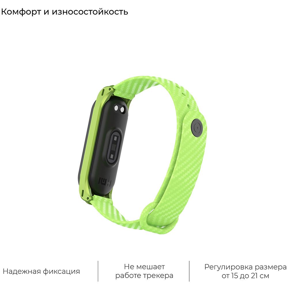 Ремешок ARMORSTANDART Xiaomi Mi Band 4/3 Green (ARM55021) Материал силикон