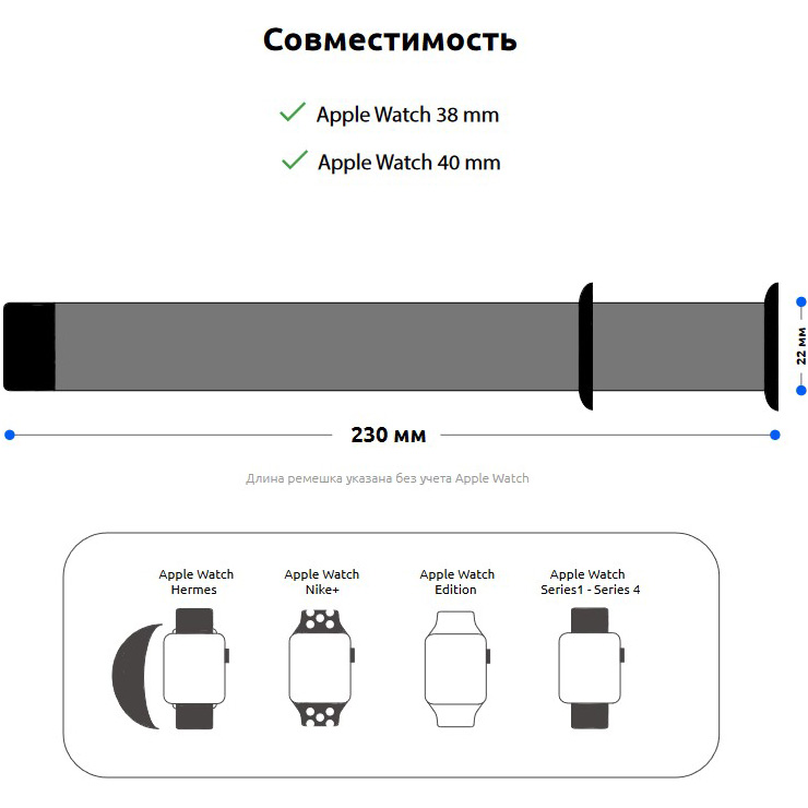 Браслет ARMORSTANDART Milanese Loop Band для Apple Watch All Series 38-40 мм Burgundy (ARM55255) Совместимость Apple Watch 38 мм