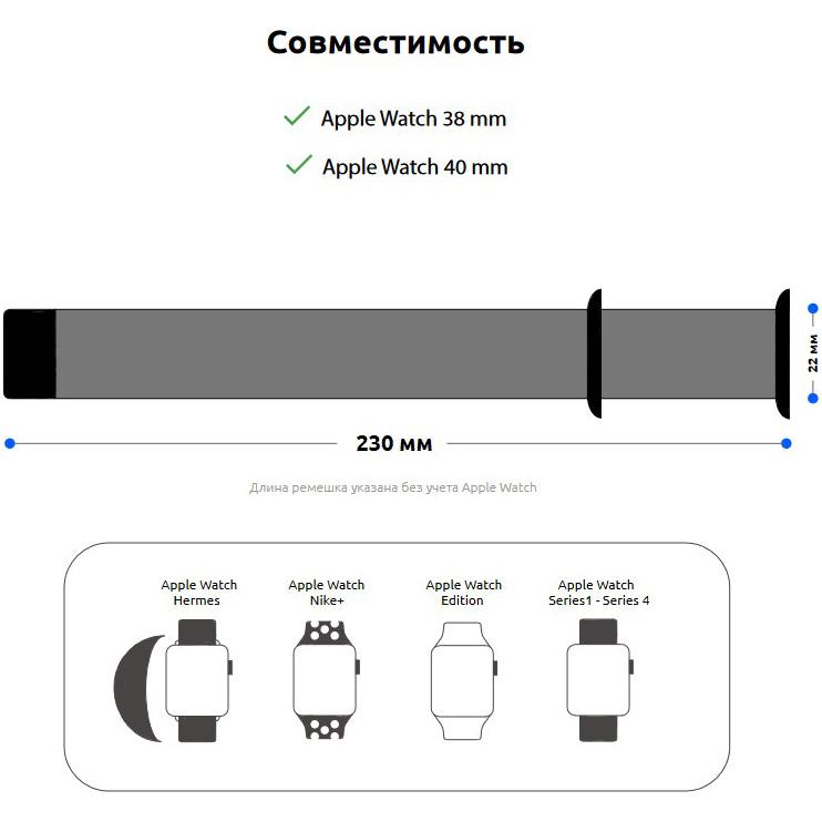 Браслет ARMORSTANDART Milanese Loop Band для Apple Watch All Series 38-40 мм Yellow (ARM55253) Сумісність Apple Watch 38 мм