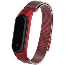 Браслет ARMORSTANDART Milanese Magnetic Band 4303 для Xiaomi Mi Band 4/3 Red (ARM55541)