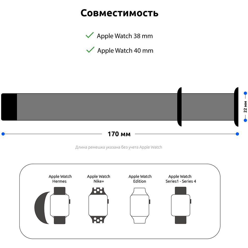 Ремешок ARMORSTANDART Nylon Band для Apple Watch 38-40 мм Black (ARM51953) Совместимость Apple Watch 38 мм