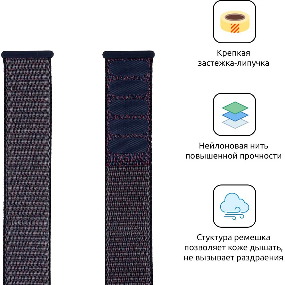 Ремінець Armorstandart Nylon Band для Apple Watch 38/40 mm Midnight Blue (ARM55847) Тип ремінець