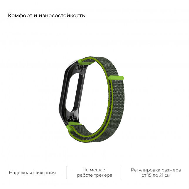 Фото 3 Ремешок ARMORSTANDART Xiaomi Mi Band 4/3 Grey/Green (ARM55996)