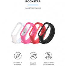 Комплект ремешков ARMORSTANDART для Xiaomi Mi Band 4/3 Rockstar (ARM54425)