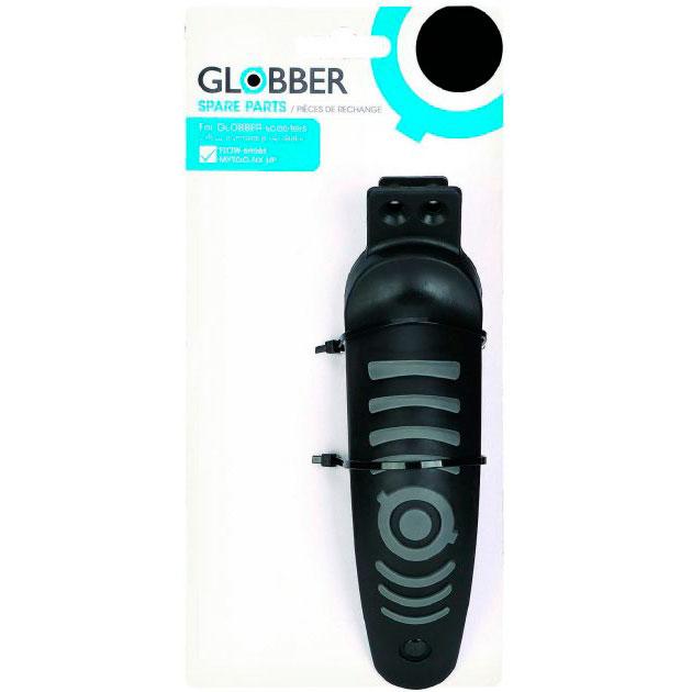Запчасть к самокатам GLOBBER Flow 125 задний тормоз блистер (526-006)