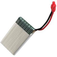 Аккумулятор HUBSAN H107P LiPo Battery 3.7V 520mAh