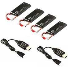 Набір акумуляторів HUBSAN Набір батарей H502E Battery Pack
